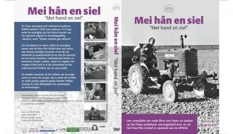 Afron-DVD